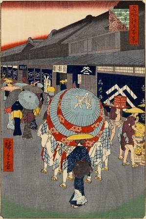 Hiroshige_MeishoEdo_044.jpg