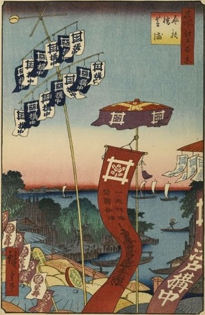 Hiroshige_MeishoEdo_081.jpg