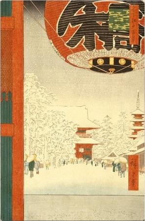 Hiroshige_MeishoEdo_100.jpg
