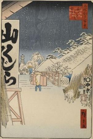 Hiroshige_MeishoEdo_115.jpg