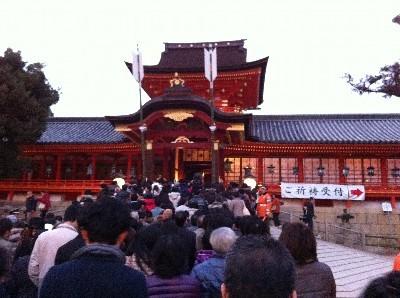 男山 石清水八幡宮