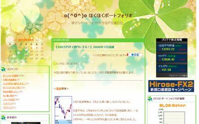 design_20080412_02.JPG