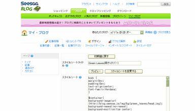 design_20080413_02.JPG