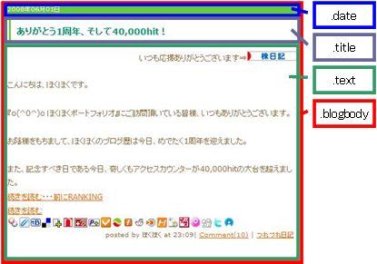 design_20080608_01.JPG