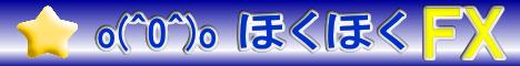 hokuhoku-fx_banner_468x60.png