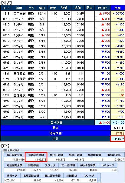 portfolio_20080602.JPG